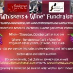 Whiskers__Wine_Event_for_HHS