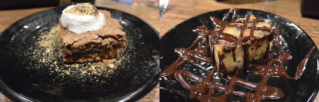 dessert+biergarten+st+louis