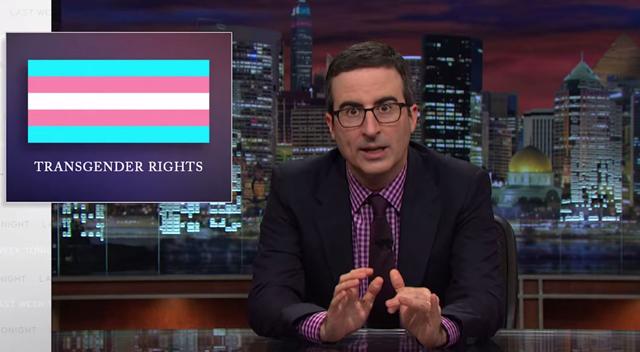 John Oliver on transgender rights