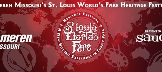 STL Weekend Events: August 18-21